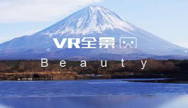 任我游科技——VR全景
