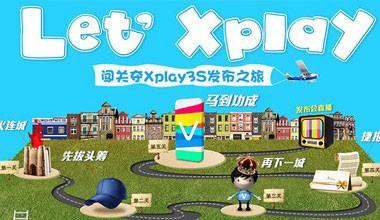 let xplay 发布之旅