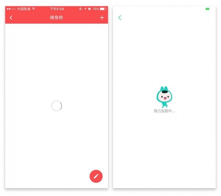 从微信,钉钉等app,看六种常见的loading 加载设计图片